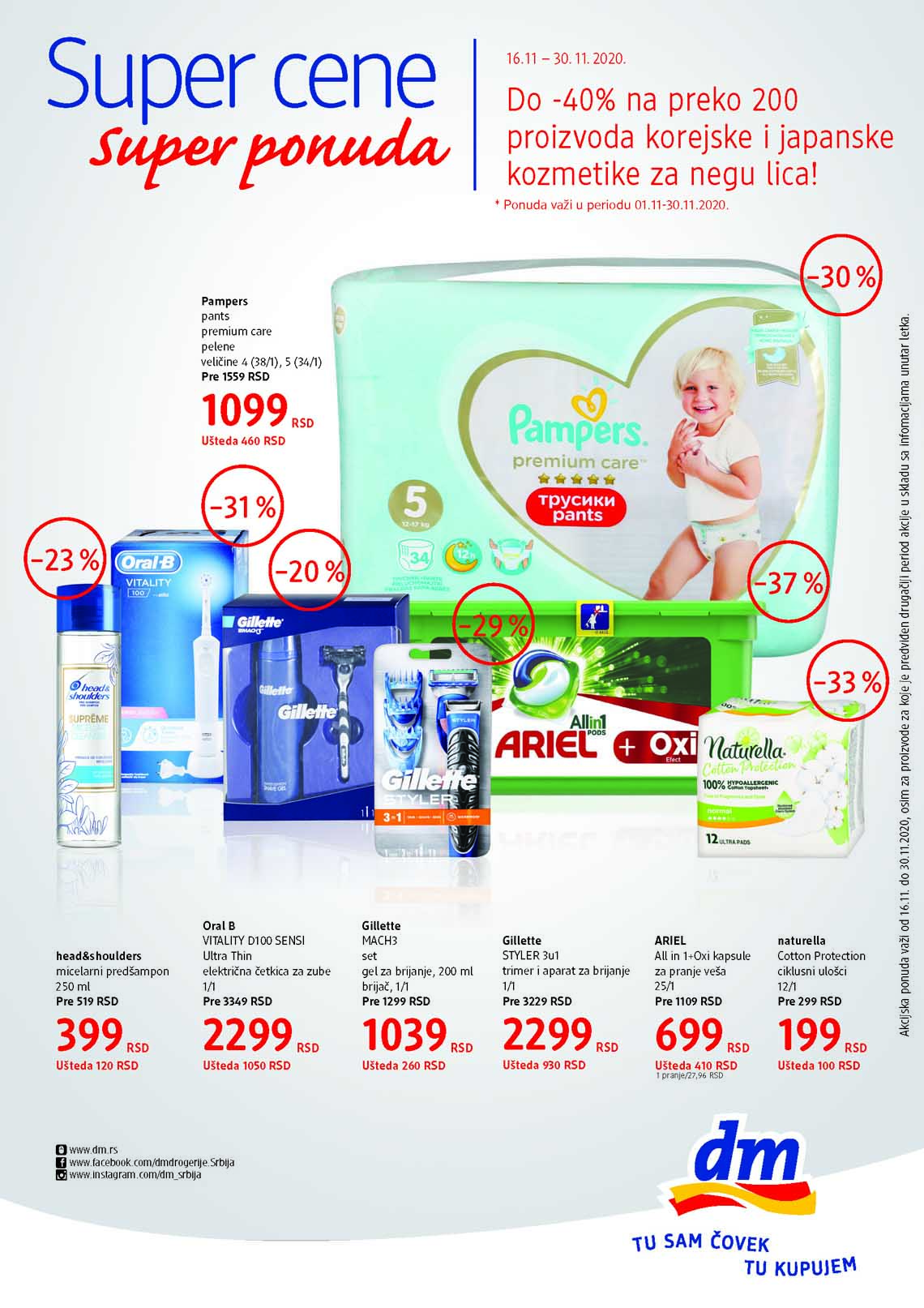 dm EXPRESS Katalog - Akcija do 30.11.2020.