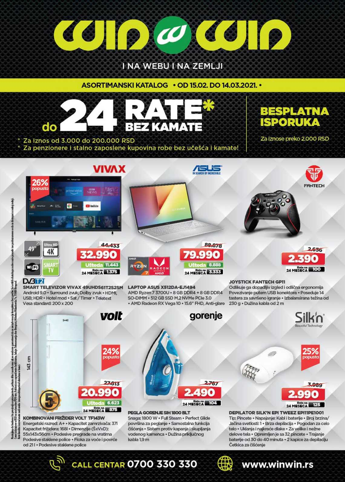 WIN WIN Katalog -  Akcija sniženja do 14.03.2021.