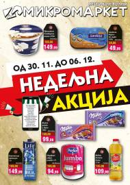 MIKROMARKET - NEDELJNA AKCIJA - Akcija do 06.12.2020.