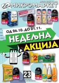 MIKROMARKET - NEDELJNA AKCIJA - Akcija do 01.11.2020.