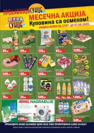 PRODAVNICA SUNCE MESEČNA AKCIJA - Akcija sniženja do 07.08.2020.