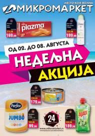 MIKROMARKET - NEDELJNA AKCIJA - Akcija do 08.08.2021.